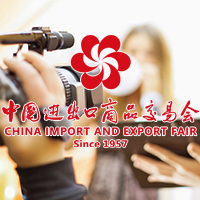 Cartizan 1st Online Canton Fair is about to begin
