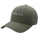 High Quality Structured Custom Hat 6 Panels Cotton Hats Baseball Cap