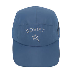 hot sale custom-made baseball hat sports cap discount price