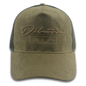 ODM customized wholesale trucker hat embroidered logo suppliers