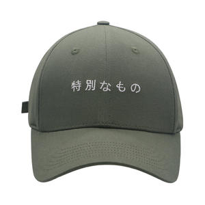custom high quality 6 Panels Cotton Hats Baseball Cap manufacturers