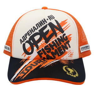 wholesale new design 5 panel trucker cap discount price suppliers