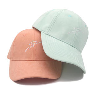 china customized Suede 6 panel baseball cap suppliers