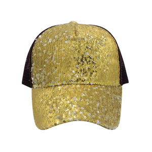 Reversible Magic Sequin Glitter Hat Adjustable Strap 5 Panel Baseball Cap