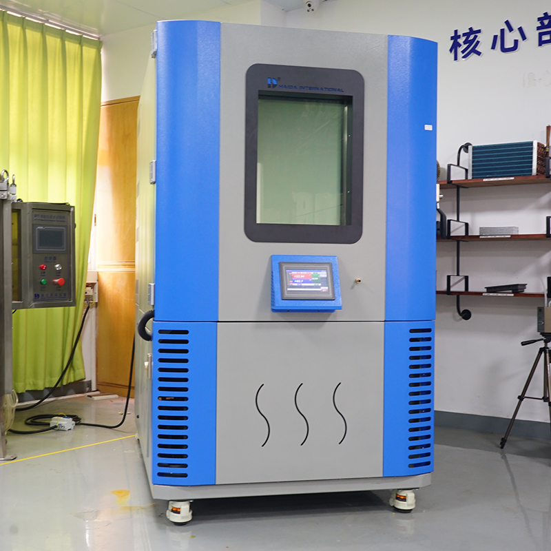 The Importance Of Formaldehyde Preventing-- Formaldehyde Test Chamber