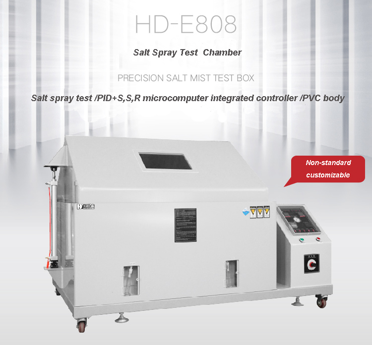 Product Introduction Salt Spray Test Chamber