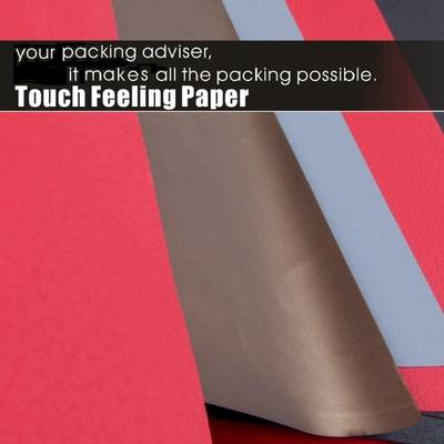 Soft touch paper
