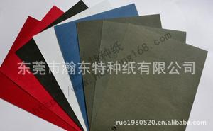 Light Single Limon pattern leather paper-a classic pattern, mostly used for the cover of certificates, bank Passbooks, gift boxes, etc.