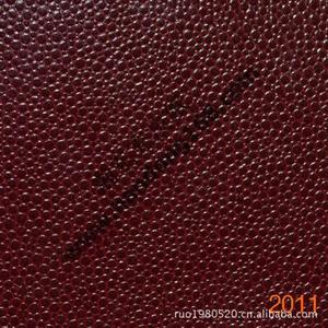 Nuoyi pattern leather paper, also known as large dots leather paper, fish eye pattern leather paper, light up the size of imitation leather paper,
