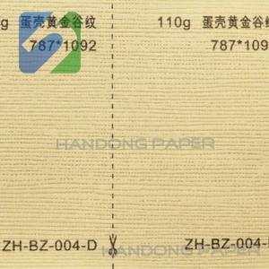 This paper is widely used for the wine box, cosmetics box, gift box, notebook and arch lever file cover.