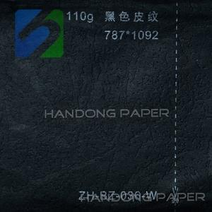 faux leather paper/embossed paper for decoration box