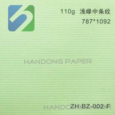 Metallized embossed paper