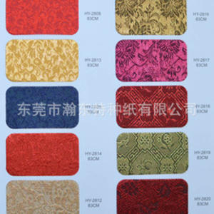 Frame cloth-also known as cloth paper, paper bottom cloth, binding paper