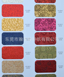 Frame cloth-binding cloth paper