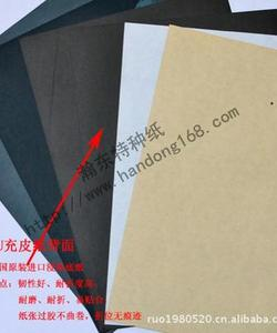 Pu Leather Paper - Line