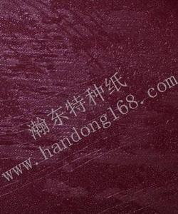 Aegean offset paper-binding cloth paper