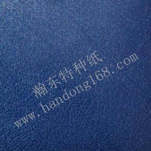 PVC advanced environmental protection leather paper is made of high-quality original pulp long fiber bottom paper, good flexibility, folding resistance, and practical environmental protection coating.