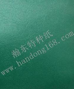 Moire leather paper
