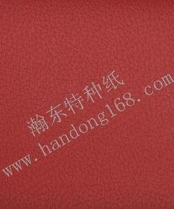 Limon pattern(Lai Chi pattern) PVC material touch effect paper