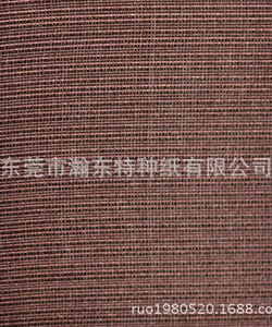Various Thickness Frame Cloth Book Packaging Frame Cloth