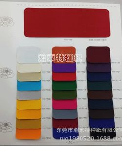 Fine cloth frame cloth monochrome dyeing cloth