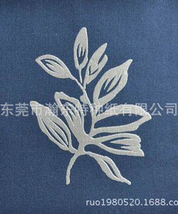 Frame cloth surface paper bottom/PVC paper