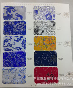 Dragon frame cloth/PVC paper