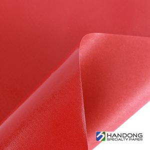 Four-star Pattern Paper--PU Series
