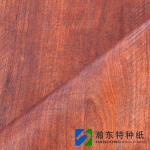 Wood Grain Paper-LT-80