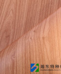 wood grain paper-TX-53