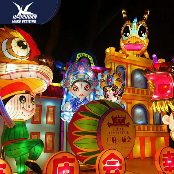 Wonderful Chinese Lantern Show Festival Exhibition