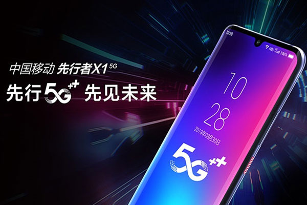 China Mobile's first 5G mobile phone listed