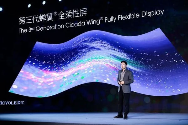 Rouyu released the third generation of fully flexible screen