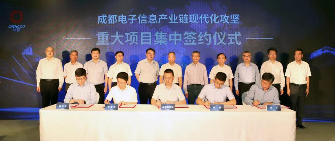 Visionox Micro-LED project settled in Chengdu