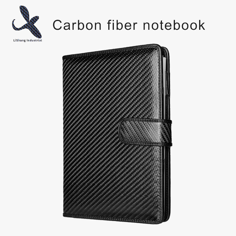A notebook that makes you different-carbon fiber notebook