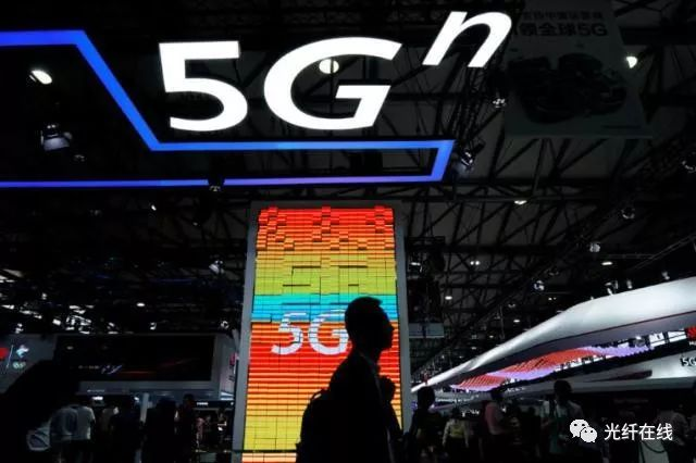 Report said China Mobile, China Unicom, China Telecom's commercial 5G network in September