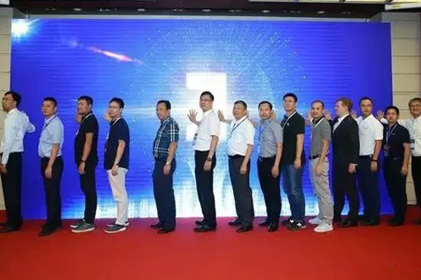 Huawei's joint industry partners set up the NGSFP miniaturized optical module MSA working group