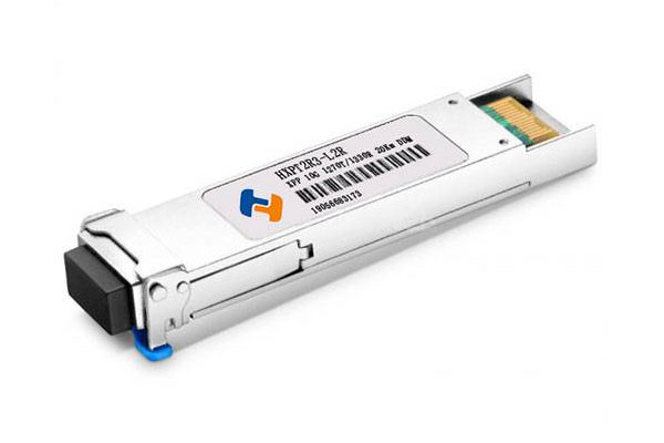 What is the optical module used for?