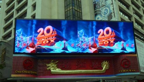 P5 outdoor SMD full color LED display