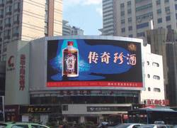 Outdoor Advertising Led Board