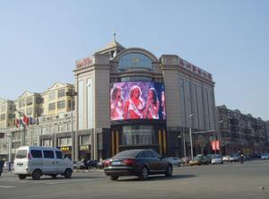 China Outdoor LED Video Wall Display supplier