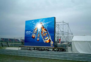 P5.952 Outdoor Rental Full Color LED Display
