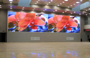 P1 9 ruangan HD LED display