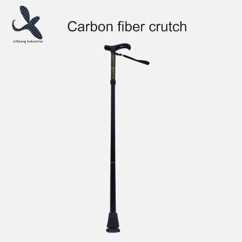 Carbon Fiber Walking Stick