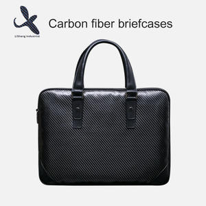 Carbon Fiber Briefcases