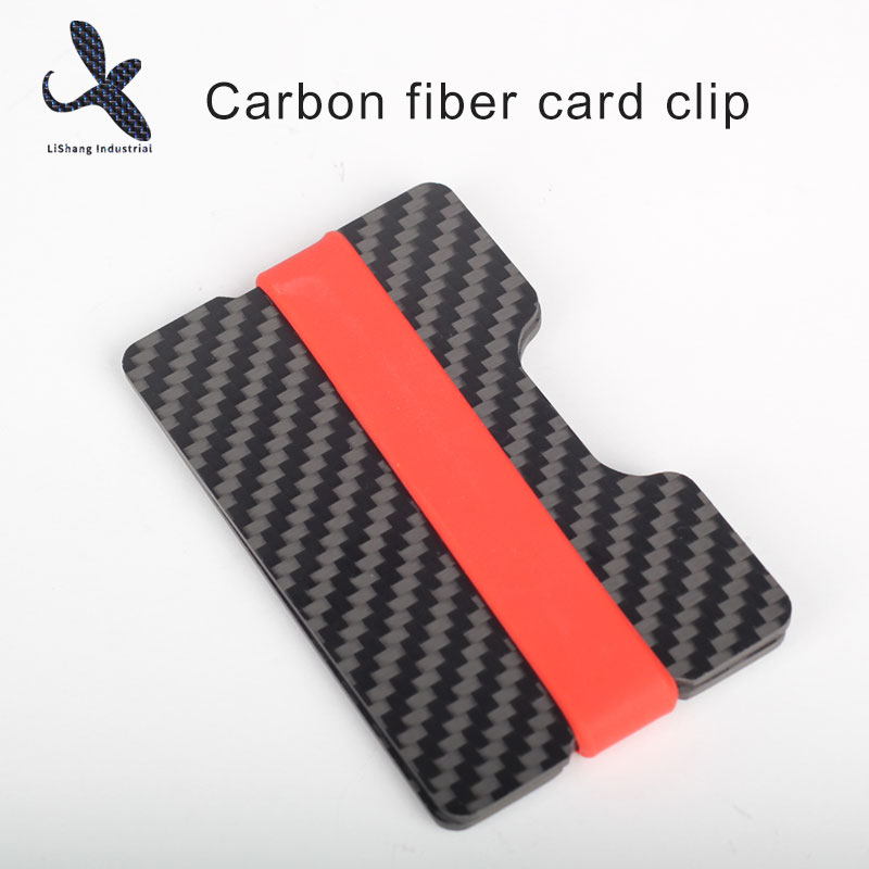 Carbon Credit Card Clip