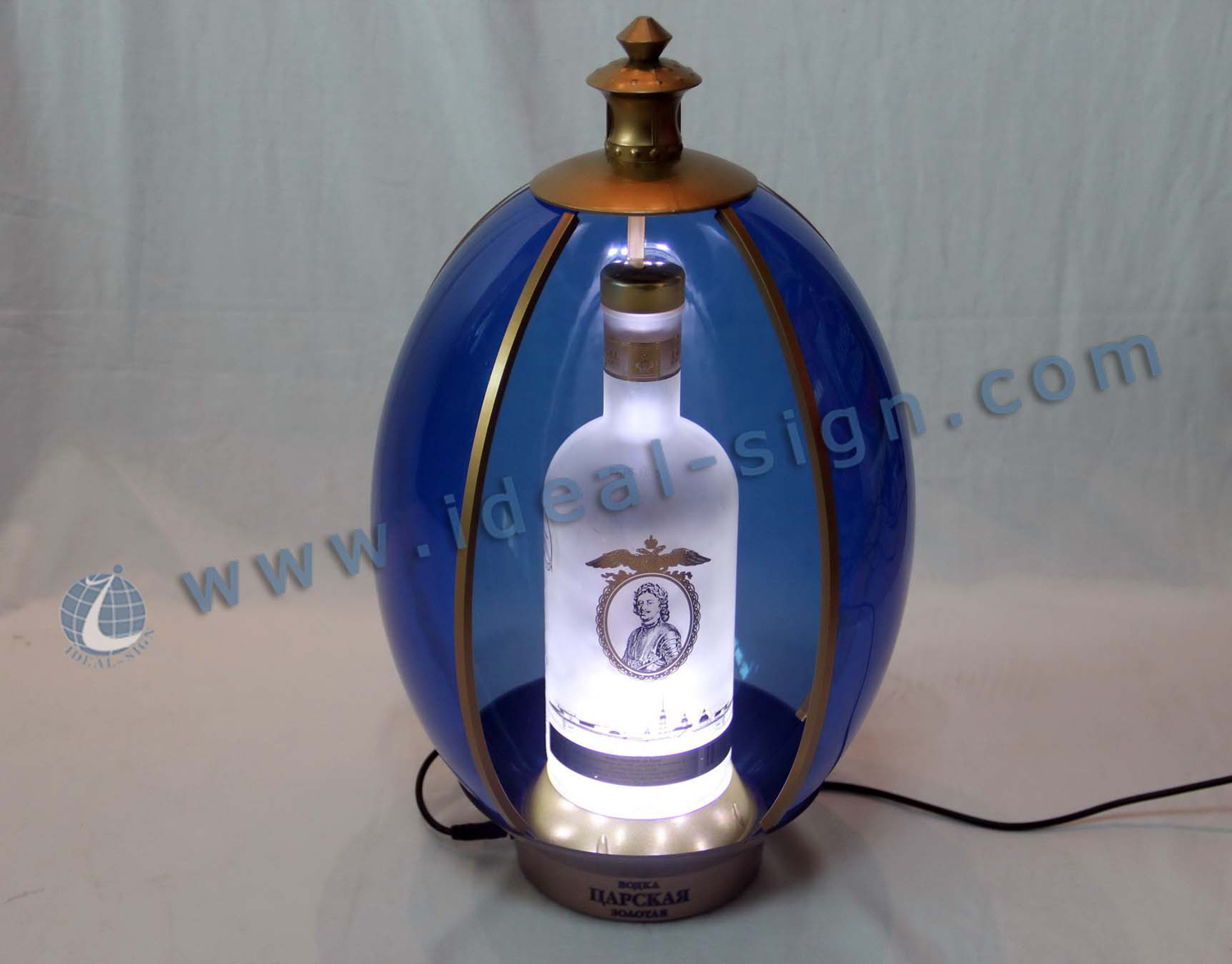 Russian Style Egg Shape LED Bottle Glorifier