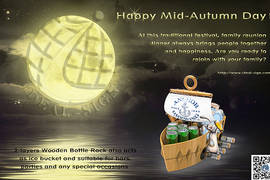 Happy Mid-Autumn Day!
