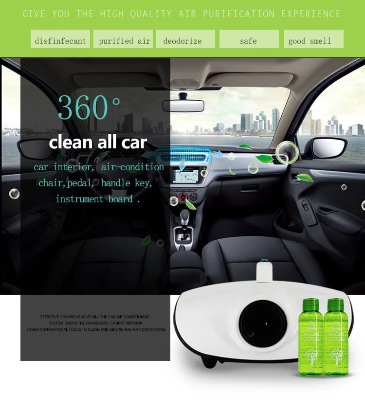 Disinfection sterilizer car smoke fog machine features