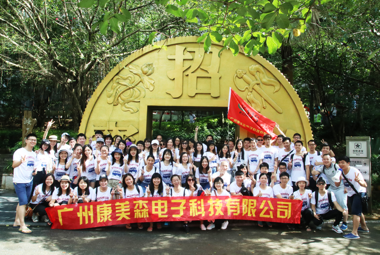Company Culture -travel to Yang Shuo